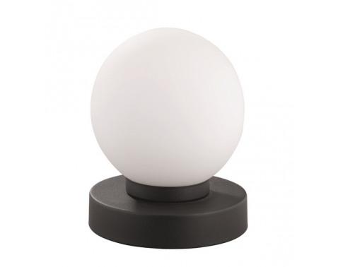 E-shop Stolná lampa PRINZ R5400-24